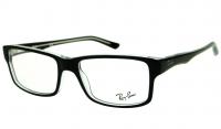 Ray Ban - Óculos de grau   Ótica Achei Meus Óculos 1389bcaefe