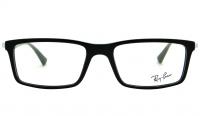 f556093727202 Óculos de grau masculino   Ótica Achei Meus Óculos - Part 18