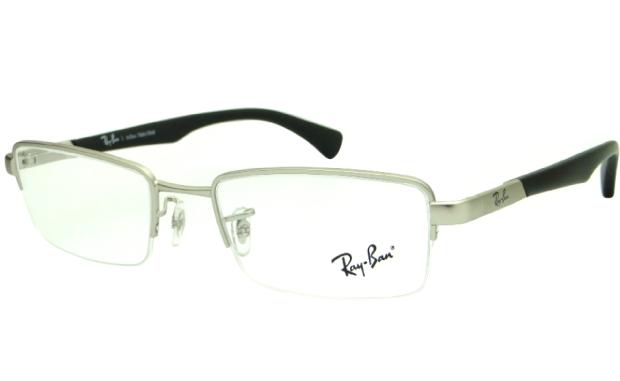 ce1625d699fd7 Óculos masculino   Ótica Achei Meus Óculos - Part 8