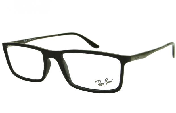 bce40bee13bc9 Loja Virtual De Oculos Ray Ban