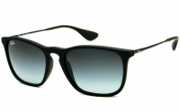 RAY BAN RB 4187L CHRIS 622 8G 54 – ÓCULOS DE SOL f73c559527
