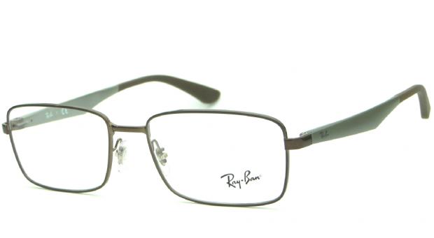 332e60043c3af Óculos masculino   Ótica Achei Meus Óculos - Part 22